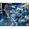 RX-78-2 Gundam 3.0 MG – Bandai