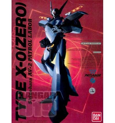 Type X-0 1/60 Bandai