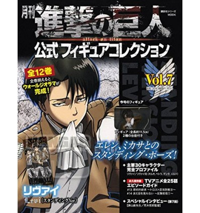Levi Attack on Titan Official Figure Collection 7 Kodansha