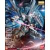 Freedom MG 2.0 Bandai
