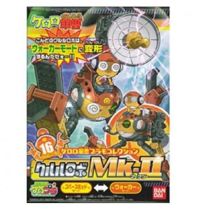 Kururu robo MK II Bandai