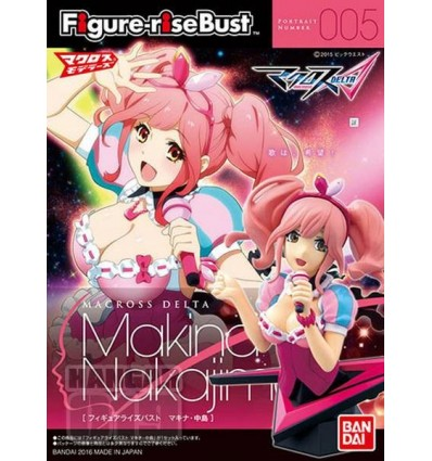 Makina Nakajima Figure Rise Bandai