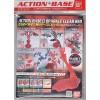Action Base 2 Sparkle Red Bandai