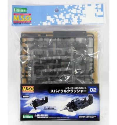 MSG Heavy Weapon Set MH02R Kotobukiya