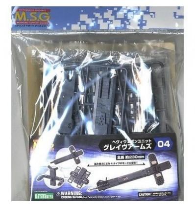 MSG Heavy Weapon Set MH04R Kotobukiya
