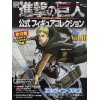Attack on Titan Official Figure Collection 10 Kodansha
