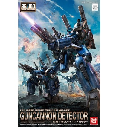 GM Command MG Bandai