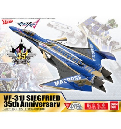 VF-31J Siegfried Hayate Ver. 1/72 Transformable Bandai