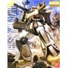 Zaku II Tri-Stars 2.0 MG Bandai