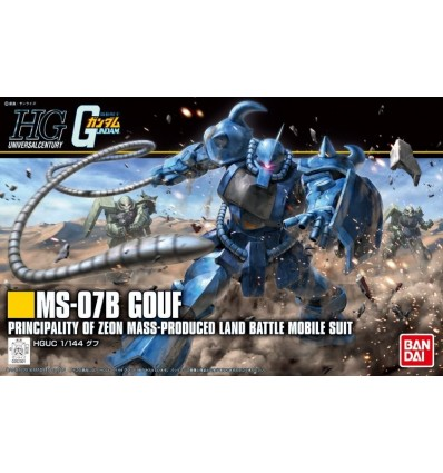 MS-07B3 Gouf Custom HG Revive Bandai