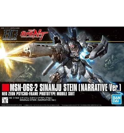 Unicorn Gundam 03 Phenex Destroy Mode Gold Coating HG Bandai
