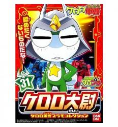 Keroro & Keroro Robot Mk-II Bandai