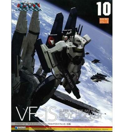 VF-1 A -J -S Battroid Multiplex 1/100 Wave