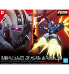 RX-78-2 Gundam RG Bandai