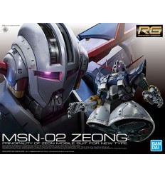 Last Shooting Zeong Effect Set RG Bandai