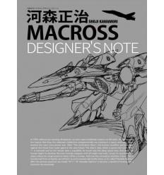 Macross Variable Fighter Designers GA Graphic