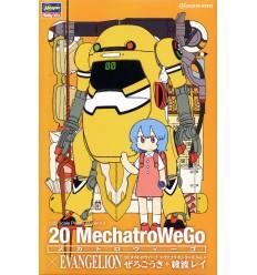 Chubu 01 Light Weight Mechatrobot Light Green & Green Hasegawa