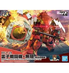 Spiricle Fighter Mugen (Anastasia Palma Custom) 1/24 Bandai