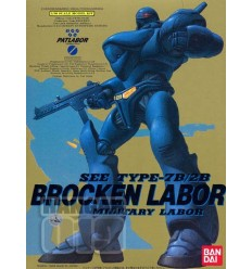 Brocken Labor 1/60 Bandai