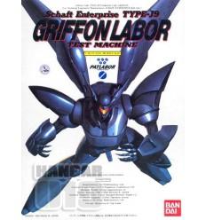 Griffon Flight Type 1/60 Bandai