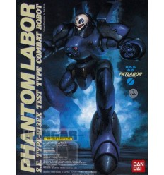 Phantom Labor 1/60 Bandai