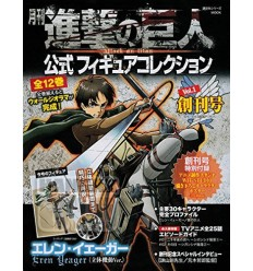 Eren Yeager Attack on Titan Official Figure Collection 1 Kodansha