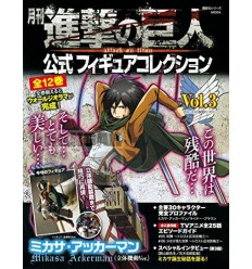 Mikasa Attack on Titan Official Figure Collection 3 Kodansha