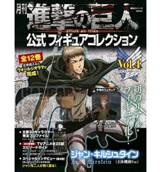 Jean Attack on Titan Official Figure Collection 4 Kodansha