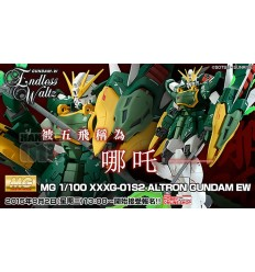 Altron Gundam MG Premiun Bandai