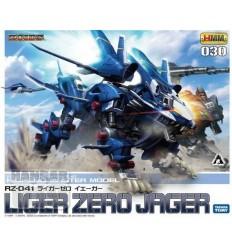 Liger Zero Jager 1/72 HMM Kotobukiya