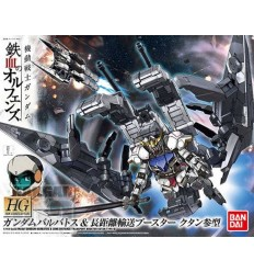 Barbatos Long-range Transport Booster HG Bandai