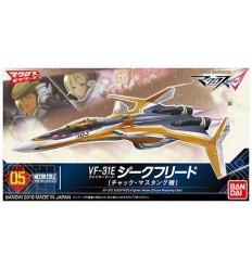VF-31E Chuck Mustang Ver. 1/144 Bandai
