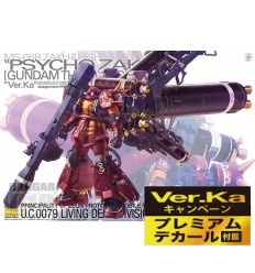Psycho Zaku MG Ver Ka Bandai