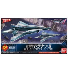 Sv-262 Ba Draken III Theo Jussila Ver. 1/144 Bandai Macross mecha collection