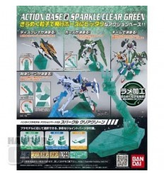 Action Base 2 Clear Green Bandai