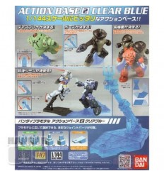 Action Base 2 Clear Blue Bandai