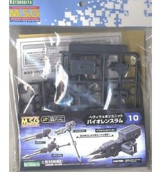 MSG MW26R Heavy Weapon Kotobukiya
