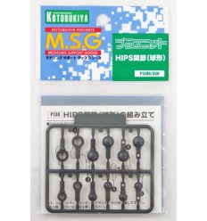 MSG ball join P118R/300 modeling support goods Kotobukiya