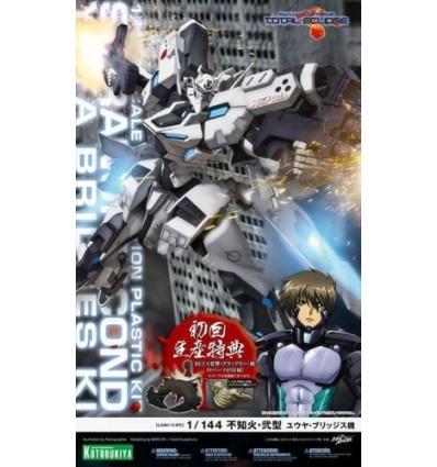 Muv Luv Shiranui Type II Phase 3 Yuuya 1/144 kotobukiya
