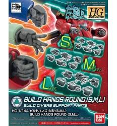 Grimoire Red Beret HG Bandai