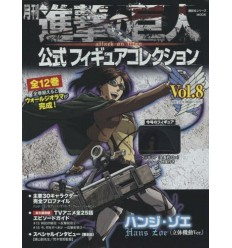 zoe Attack on Titan Official Figure Collection 8 Kodansha