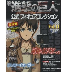 eren Attack on Titan Official Figure Collection 11 Kodansha
