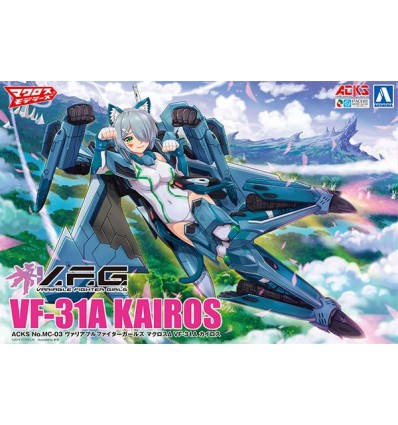 V.F.G. VF-31J 1.3 Siegfried Aoshima
