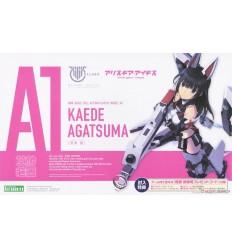 Kaede Agatsuma Megami Device Kotobukiya