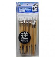 Painting Clip Small Pinzas para pintar Sujiborido