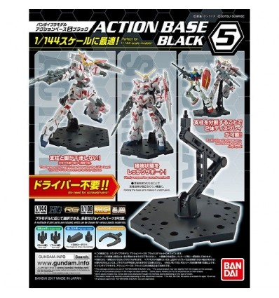 Action Base 5 Black Bandai