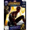 Iron Spider Furyu