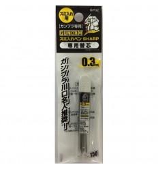 Gundam Marker Repuesto GNZGP01 GSI Creos