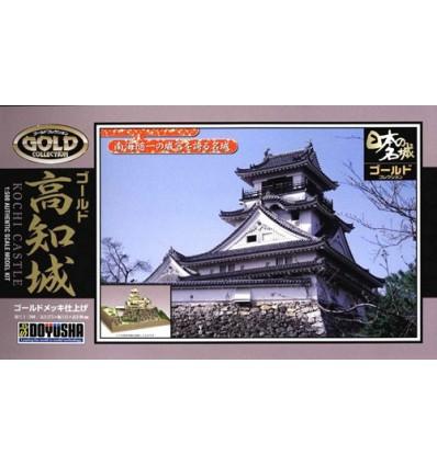 KOCHI CASTLE 1/500 Aoshima