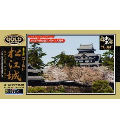 MATSUE CASTLE 1/500 Aoshima